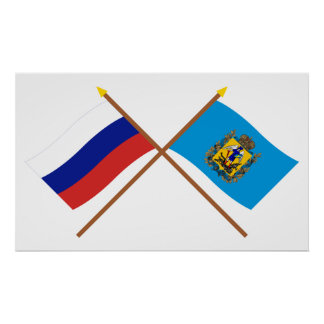 Crossed flags of Russia and Arkhangelsk Oblast Poster