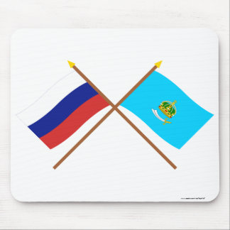 Crossed flags of Russia and Astrakhan Oblast Mouse Pad