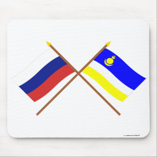 Crossed flags of Russia and Buryat Republic Mouse Pad