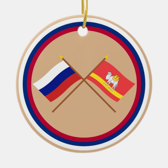Crossed flags of Russia and Chelyabinsk Oblast Ceramic Ornament