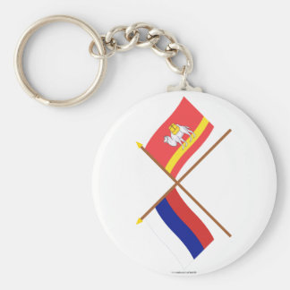 Crossed flags of Russia and Chelyabinsk Oblast Keychain