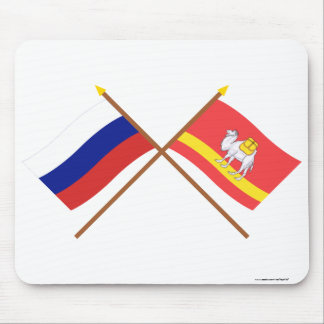 Crossed flags of Russia and Chelyabinsk Oblast Mouse Pad