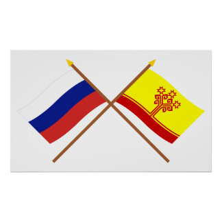 Crossed flags of Russia and Chuvash Republic Posters