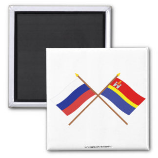 Crossed flags of Russia and Kaliningrad Oblast 2 Inch Square Magnet