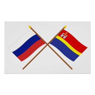 Crossed flags of Russia and Kaliningrad Oblast Poster