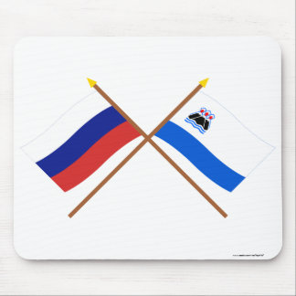 Crossed flags of Russia and Kamchatka Krai Mouse Pad