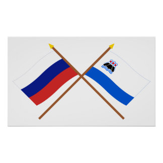 Crossed flags of Russia and Kamchatka Krai Posters