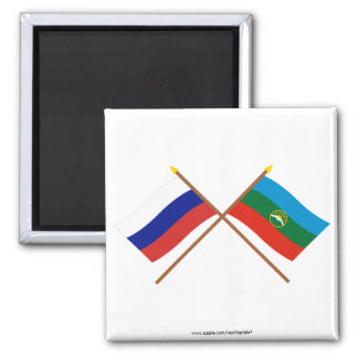 Crossed flags of Russia and Karachay-Cherkess Rep. 2 Inch Square Magnet