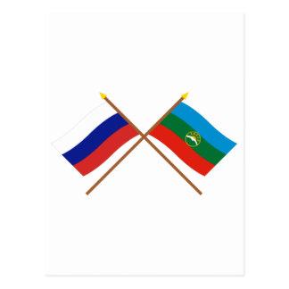 Crossed flags of Russia and Karachay-Cherkess Rep. Postcard