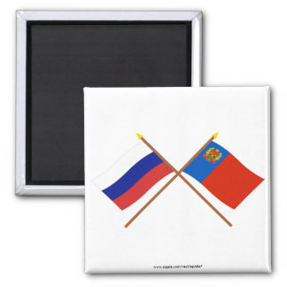 Crossed flags of Russia and Kemerovo Oblast 2 Inch Square Magnet