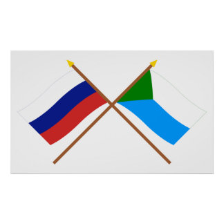 Crossed flags of Russia and Khabarovsk Krai Print