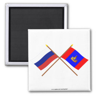 Crossed flags of Russia and Kostroma Oblast 2 Inch Square Magnet