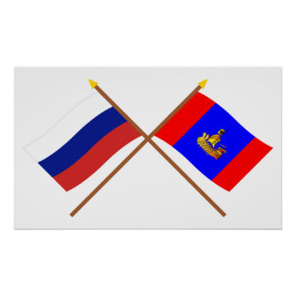 Crossed flags of Russia and Kostroma Oblast Print
