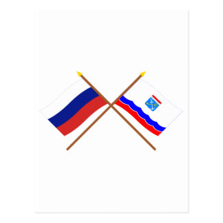 Crossed flags of Russia and Leningrad Oblast Postcard