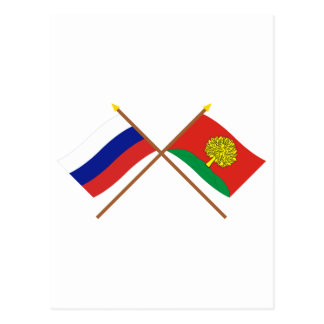 Crossed flags of Russia and Lipetsk Oblast Post Card