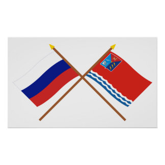 Crossed flags of Russia and Magadan Oblast Posters