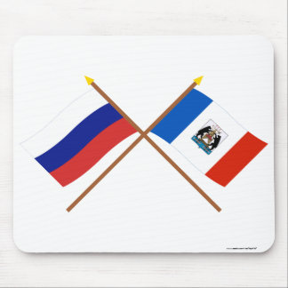 Crossed flags of Russia and Novgorod Oblast Mouse Pad
