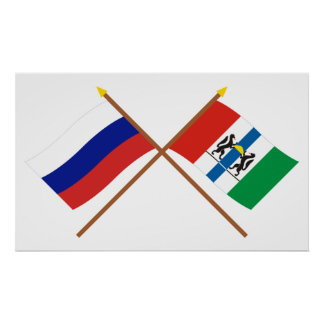 Crossed flags of Russia and Novosibirsk Oblast Poster