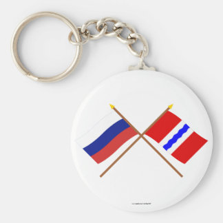 Crossed flags of Russia and Omsk Oblast Keychain