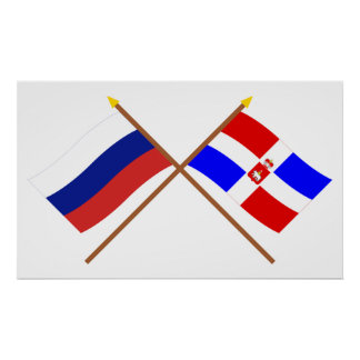 Crossed flags of Russia and Perm Krai Poster
