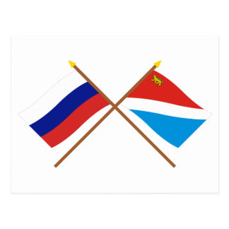 Crossed flags of Russia and Primorsky Krai Post Cards