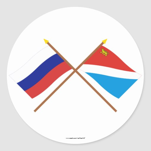 Crossed flags of Russia and Primorsky Krai Classic Round Sticker