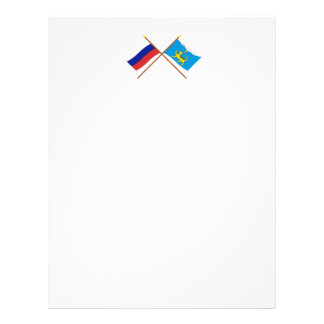 Crossed flags of Russia and Pskov Oblast Letterhead