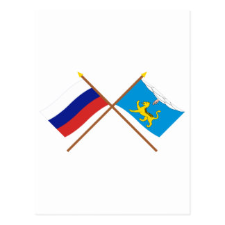 Crossed flags of Russia and Pskov Oblast Postcard