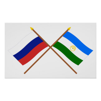 Crossed flags of Russia and Rep. of Bashkortostan Posters