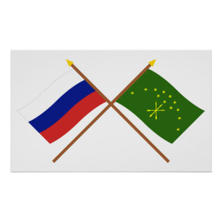 Crossed flags of Russia and Republic of Adygea Poster