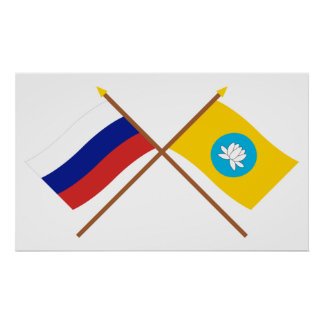 Crossed flags of Russia and Republic of Kalmykia Posters