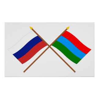 Crossed flags of Russia and Republic of Karelia Poster