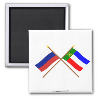 Crossed flags of Russia and Republic of Khakassia 2 Inch Square Magnet