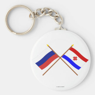 Crossed flags of Russia and Republic of Mordovia Keychain