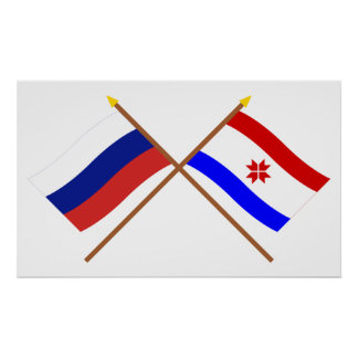 Crossed flags of Russia and Republic of Mordovia Poster