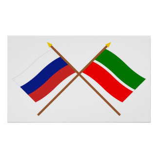 Crossed flags of Russia and Republic of Tatarstan Poster