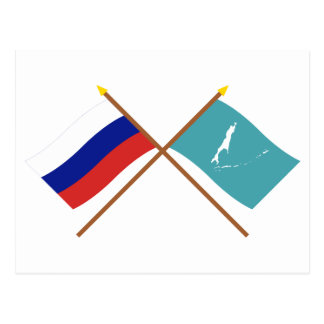 Crossed flags of Russia and Sakhalin Oblast Post Card