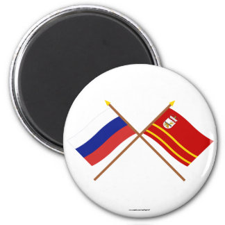 Crossed flags of Russia and Smolensk Oblast 2 Inch Round Magnet