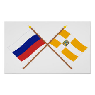 Crossed flags of Russia and Stavropol Krai Print