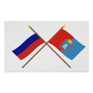 Crossed flags of Russia and Tambov Oblast Poster