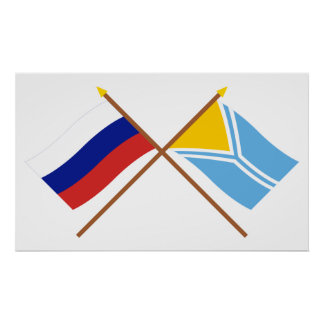 Crossed flags of Russia and the Tyva Republic Poster
