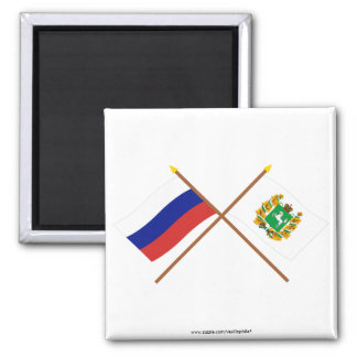 Crossed flags of Russia and Tomsk Oblast 2 Inch Square Magnet