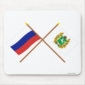 Crossed flags of Russia and Tomsk Oblast Mouse Pad