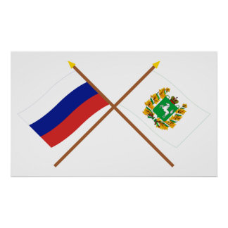 Crossed flags of Russia and Tomsk Oblast Poster