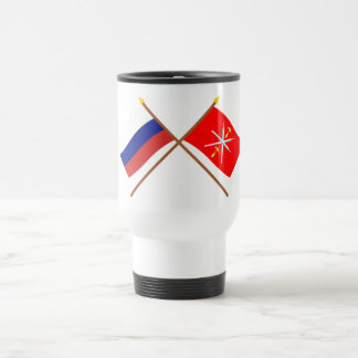 Crossed flags of Russia and Tula Oblast Travel Mug
