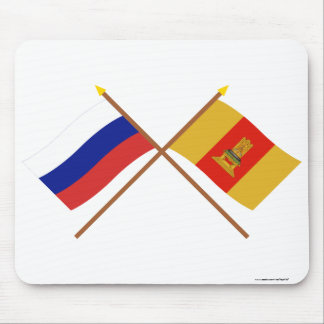 Crossed flags of Russia and Tver Oblast Mouse Pad
