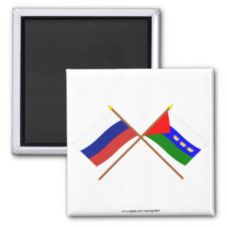 Crossed flags of Russia and Tyumen Oblast 2 Inch Square Magnet