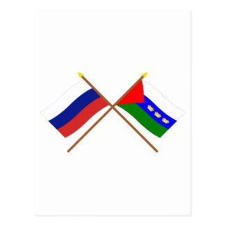 Crossed flags of Russia and Tyumen Oblast Postcard