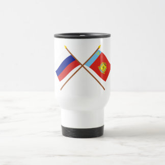 Crossed flags of Russia and Vladimir Oblast Travel Mug