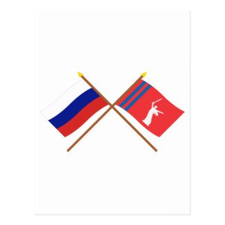 Crossed flags of Russia and Volgograd Oblast Post Card